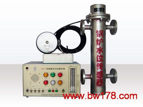 锅炉自动显控仪 锅炉水位传感器