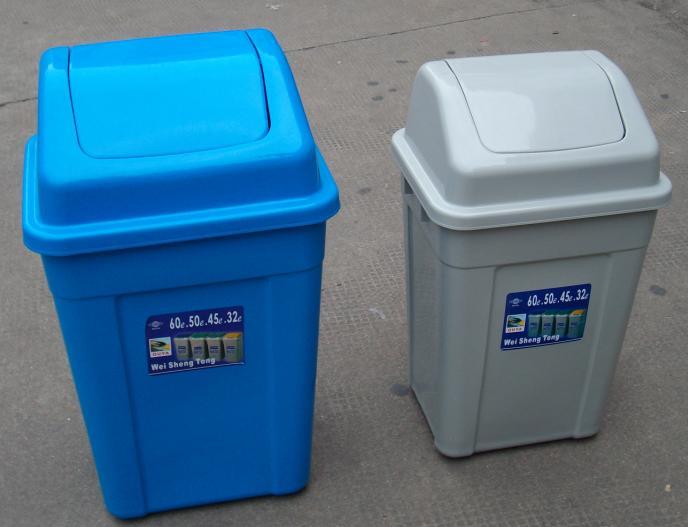 生活垃圾桶 价格 报价