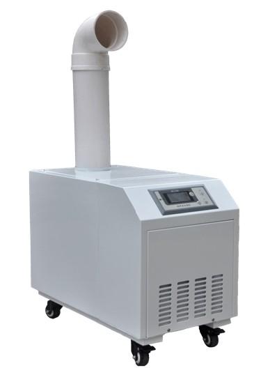 苏州工业超声波加湿器