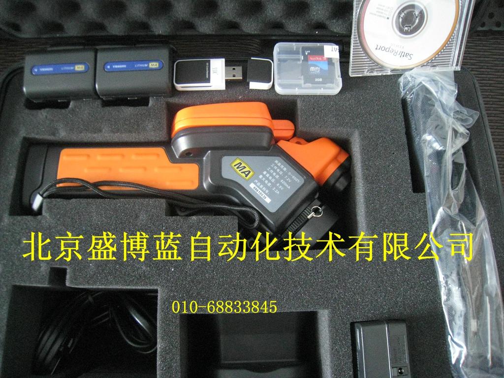 矿用语音信箱接线图