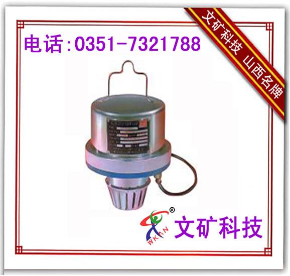 电路有关的元器件电气参数及规格型号【最新煤矿用