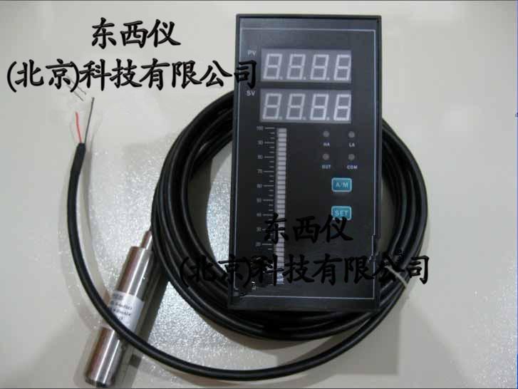 水位显示控制器 液位控制仪表
