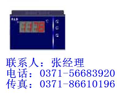 百特xmz5000 数显表 智能化仪表 福光百特 远传压力表