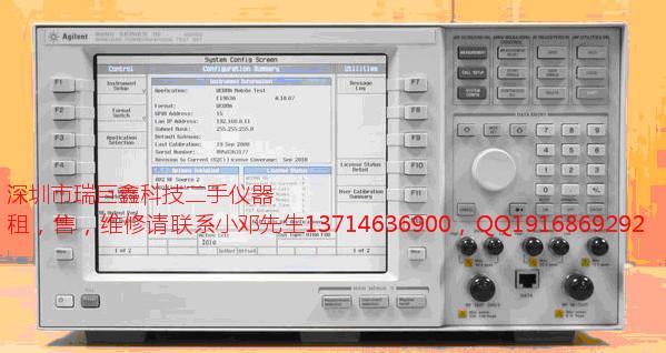 进行手机测试-综合测试仪8960-E5515C(现货供应高配,单模,双模,GPIB卡)年前备货多台8960供厂家租赁,二手出售,维修升级,瑞巨鑫优惠价出租,邓先生15915862018 产品名称:综合测试仪 产品型号:8960/E5515C 产品规格:GSM、GPRS(EGPRS)、CDMA2000、WCDMA 产品价格:1 供应商名:Agilent 附件:程控电源、GPIB卡、GPIB线、电源线 Agilent 8960的构成包括移动通讯设备特殊测试应用软件和普通测试装置硬件。安捷伦科技将继续增加新型