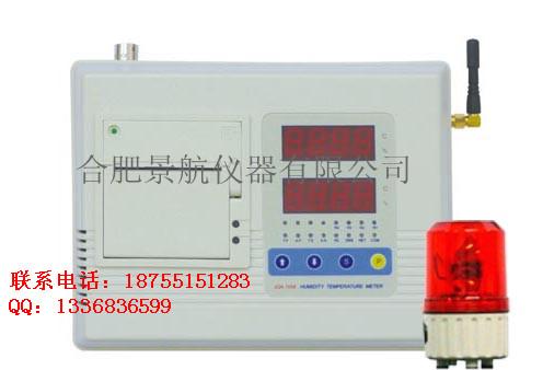 gms-20e温湿度电路图
