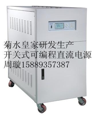 大电压大电流可调直流稳压电源,直流电源图片