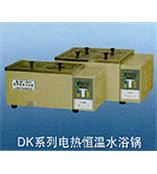 电热恒温水浴锅DK-S24双列四孔 上海沪粤明科学仪器