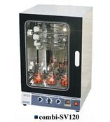 combi—SV120分子杂交箱
