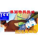 HDR型豪杰丽特techniice科技冰袋 生物冰袋 冷藏冰袋 保鲜冰袋
