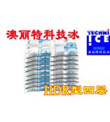 HDR型28cm*13cm豪杰麗特ice保冷降溫 冷藏運輸 冷敷退熱 戶外運動 冷熱兩用冰袋