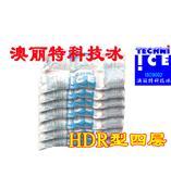 HDR型20CM*14CM 豪杰丽特冰袋techniice 退热冰袋 降温冰袋 冷敷冰袋