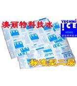 标准型二层28CM*40CM冰袋 低温运输冰袋 科技冰袋 techniice 冷藏保鲜冰袋