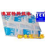 20CM*28CM冰袋 冷源 低温冰袋 生物制剂冰袋 药品低温快递冰袋
