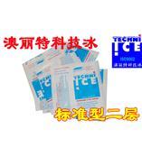 标准型二层13CM*13CM冰袋 techniice科技冰 低温冰袋 生物药品专用冰袋