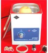 超声波清洗器QT15