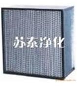 蘇泰凈化 高效空氣過濾器