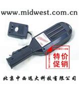 找礦紫外燈M210004(外接電瓶的!)
