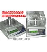 2000g/0.1g电子天平 出口型 上海沪粤明科学仪器
