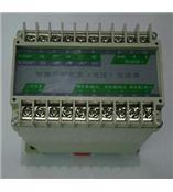 功率變送器BD-3P有功功率變送器