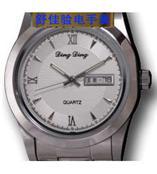 手表驗電器全鋼雙歷男表(1SG64)