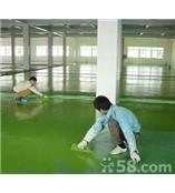 环氧树脂地坪漆施工方法