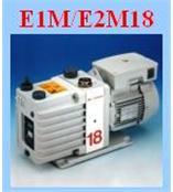 Edwards E2M18系列机械真空泵(旋片泵)
