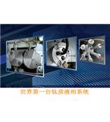 UltiMate3000-Ti 钛系统高效液相