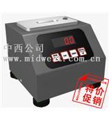 TOG/TPH紅外分析儀/紅外分光測油儀/紅外油份濃度計/紅外油份濃度儀