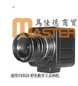500萬像素工業相機MA9-AR
