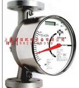 RAMC日本橫河金屬浮子流量計/RAMC日本橫河金屬浮子流量計/RAMC日本橫河金屬浮子流量計/15821785350儲工