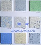 首选品牌!!润霖PVC防静电塑胶地板