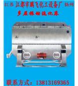 ZG多層振動流化床干燥機