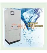 供应氨氮在线自动监测仪