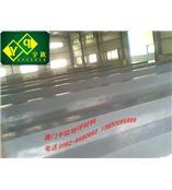 福州防腐工程 宁德乙烯基防腐地坪 三明防腐地板漆
