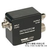 瀚宇�香港�科技特价产品�美国thorlabs公司DET01CFC/M探测器