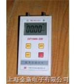 JX-2001皮托管风速计