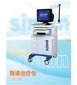 天津赛盟医疗厂家直销微波治疗仪
