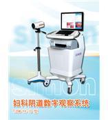 天津赛盟医疗厂家直销数码电子阴道镜