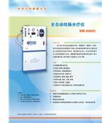 天津赛盟医疗厂家直销全自动结肠水疗仪