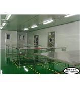 专业GMP食品厂净化工程