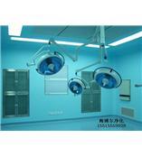 专业洁净手术室净化工程