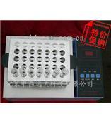 控溫式遠紅外消煮爐(35孔/碳化硅材質) 型號:CN61M/JSD9-LWY84B(特價) 庫號:M231160