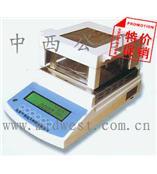 智能水份測定儀 型號:CN61M/ZYS-100B(特價) 庫號:M214612