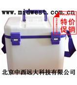 便攜式冷藏箱(四臺單價) 型號:CN61M/FZT-210(特價) 庫號:M183892