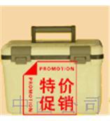 冷藏采樣箱(國產) 型號:CN61M/BM1-MC-LCY11(特價) 庫號:M175824