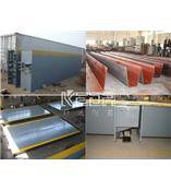 衡器|福建衡器|科達衡器|電子衡器|電子衡器廠