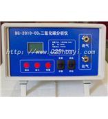 O2氧气气体分析仪