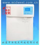 超純水器(10L) 型號:CN61M/EPED-10RX(特價) 庫號:M229226