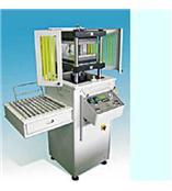 意大利Gibitre橡胶平板硫化机