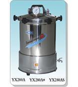 YX-280A*手提式不锈钢压力蒸汽灭菌器(防干烧)